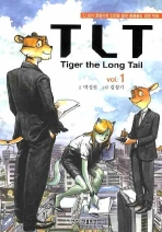 TLT(TIGER THE LONG TAIL) VOL. 1