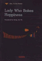LADY WHO BAKES HAPPINESS