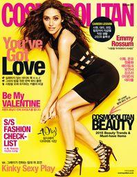 Cosmopolitan 2015년 2월호 1권