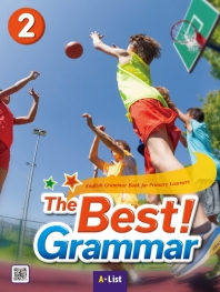 The Best Grammar. 2(Student Book, Worksheet)