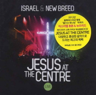 Israel Houghton & New Breed: Jesus At The Centre(CD)