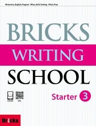 Bricks Writing School Starter. 3(SB+AK+MP3CD)