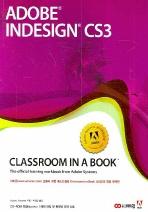 ADOBE INDESIGN CS3 CLASSROOM IN A BOOK