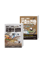 갈로아의 만화로 배우는 시리즈 2권 세트