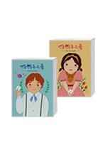 아이투스북 남자아이 + 여자아이 세트