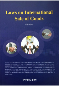 Laws on International Sale of Goods