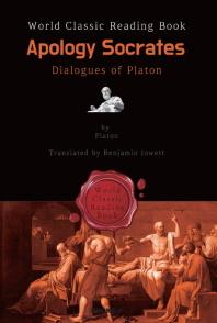 소크라테스의 변명 :  Apology Socrates (영문판)