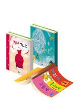 2013개정 1학년 국어교과서 수록도서 세트. 2