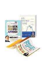 MBC 공부가 머니? 멘토들의 자녀교육 추천서(전3권)