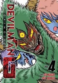 Devilman Grimoire Vol. 4