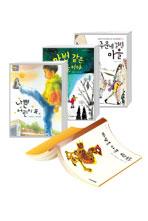 [2014 런던도서전 오늘의 작가 황선미] 베스트셀러 + 최신간 세트