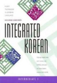 Integrated Korean: Intermediate. 1