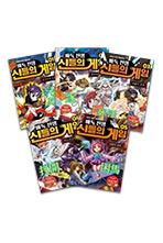 바둑전쟁 신들의 게임 1~5권 세트(전 5권)