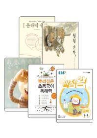 [2학년] 국어 '문학' 완전정복 패키지(2학기)