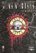 Guns N' Roses Complete, Volume 1