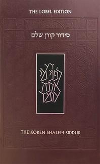 Koren Shalem Siddur, Sepharad
