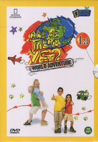 Are We There Yet : World Adventure 1집 6종세트(DVD)