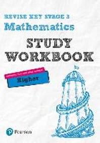 REVISE KS3 Mathematics Higher WkBk