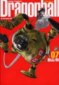 ドラゴンボ-ル 完全版 07