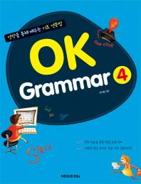 OK Grammar. 4