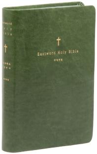 이스트워드 성경전서(카키/소/단본/개역개정/NKR62ETHU)
