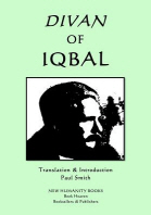 Divan of Iqbal