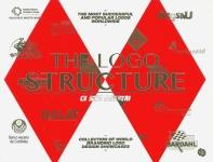 더 로고 스트럭쳐(The Logo Structure)