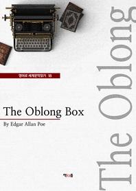The Oblong Box (영어로 세계문학읽기 18)