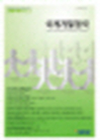 국제개발협력 2012년 2호