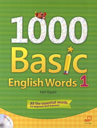 1000 Basic English Words. 1