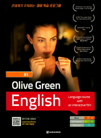 Olive Green English A1(Basic)