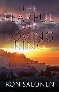 The Fearful and Loving King