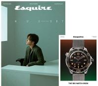 에스콰이어(ESQUIRE)(2020년11월호)(C형)