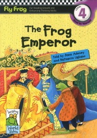 Fly Frog Level 4: The Frog Emperor