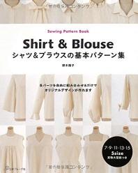 シャツ&ブラウスの基本パタ-ン集