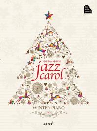 Jazz Carol(재즈캐롤)