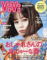 비비 VIVI 2021.05