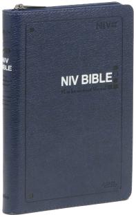 NIV BIBLE 영어성경(네이비/medium /중/단본/색인/지퍼)