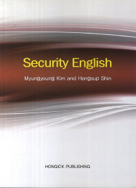 Security English