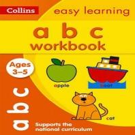ABC Workbook