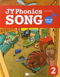 JY Phonics Song. 2