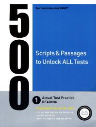 500 Actual Test Practice Reading. 1