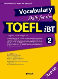 Vocabulary Skills for the TOEFL iBT. 2: Step-up