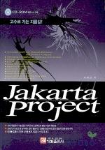 JAKARTA PROJECT(고수로 가는 지름길)(CD포함)