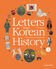 Letters from Korean History. 4