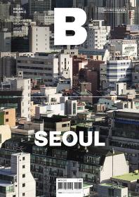 매거진 B(Magazine B) No.50: Seoul(한글판)(Second Edition)