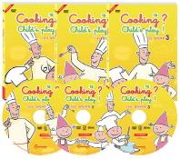 쿠킹 차일드 1집 3종세트 Cooking? Child's Play(DVD)