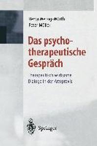 Das Psychotherapeutische Gesprach