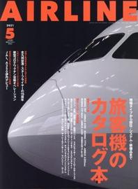 AIRLINE(エア-.ライン) 2021.05