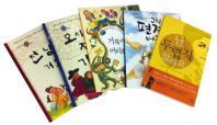 주니어랜덤 교과서 수록 도서 세트